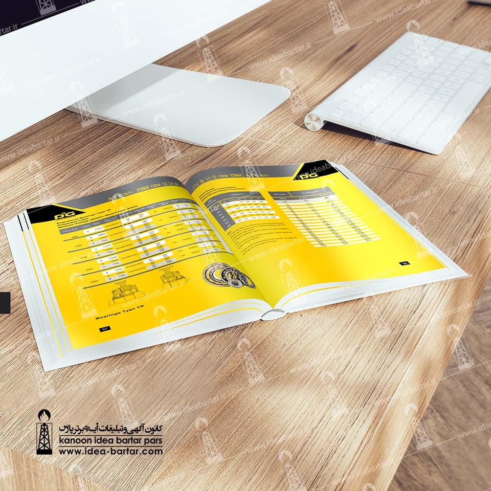 صفحات داخلی کاتالوگ پویا ژنراتور