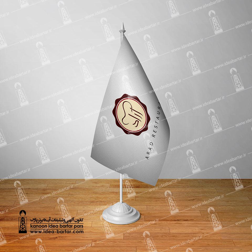 استانداردسازی تبلیغاتی (پرچم)