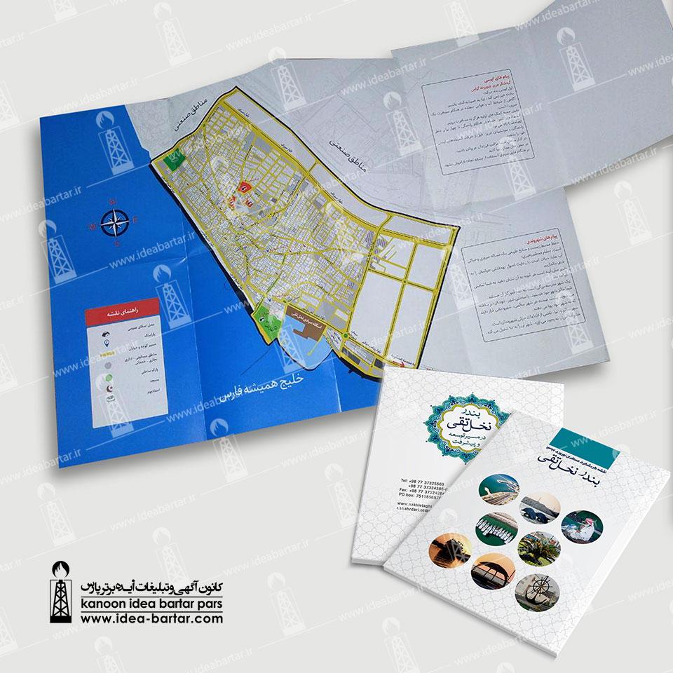 نقشه گردشگری مسافران نوروزی بندرنخل تقی سال۱۳۹۷