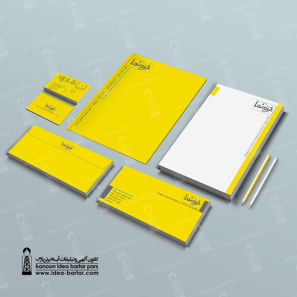 ست اداری طراحی دکوراسیون داخلی طرح نما