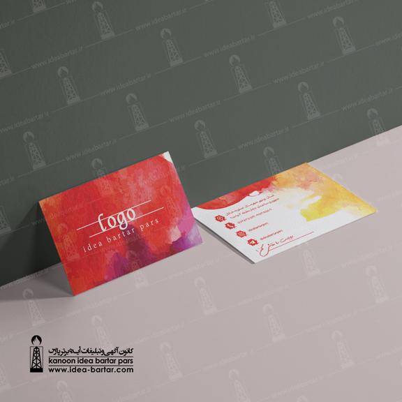 کارت ویزیت آموزشگاه نقاشی