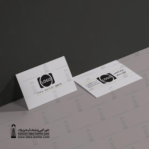 کارت ویزیت مرکز تخصصی فیلم و عکس