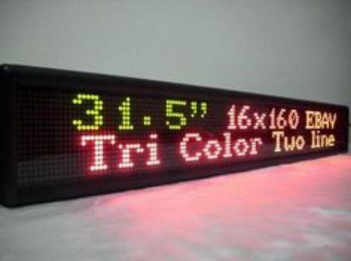 تابلو پیام رسان- ال ای دی روان (LED)